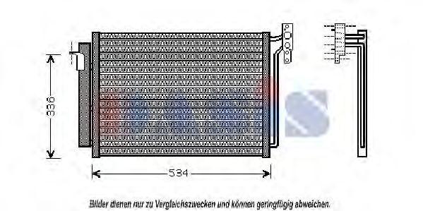 Конденсатор, кондиционер AKS DASIS 052009N