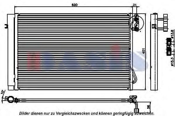 Конденсатор, кондиционер AKS DASIS 052015N