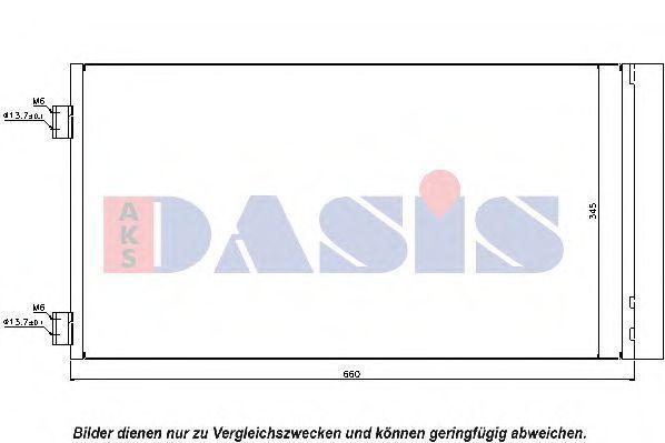 Конденсатор, кондиционер AKS DASIS 052016N