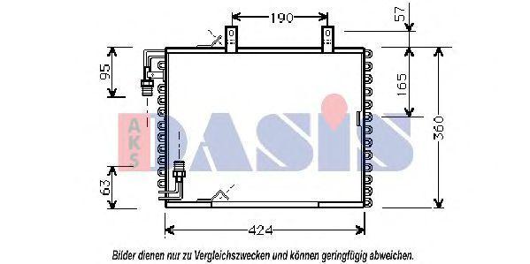 Конденсатор, кондиционер AKS DASIS 052170N