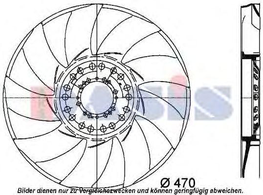 Крыльчатка вентилятора, охлаждение двигателя AKS DASIS 058022N