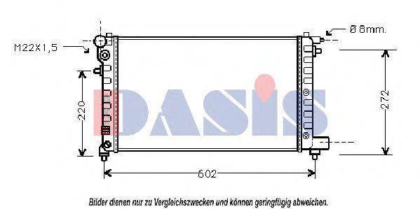 Радиатор, охлаждение двигателя AKS DASIS 060820N
