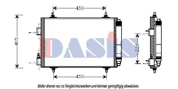 Конденсатор, кондиционер AKS DASIS 062001N