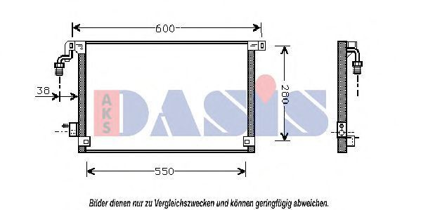 Конденсатор, кондиционер AKS DASIS 062003N