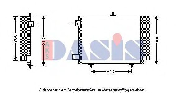 Конденсатор, кондиционер AKS DASIS 062004N