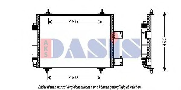 Конденсатор, кондиционер AKS DASIS 062005N