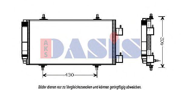 Конденсатор, кондиционер AKS DASIS 062006N