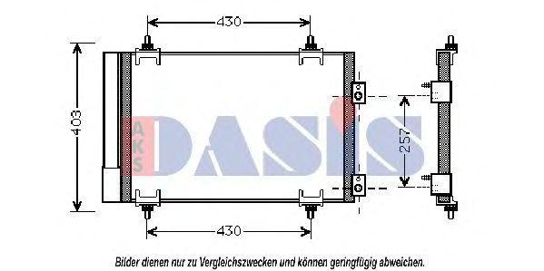 Конденсатор, кондиционер AKS DASIS 062007N