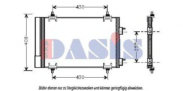 Конденсатор, кондиционер AKS DASIS 062008N