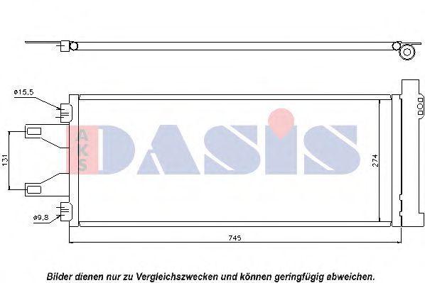 Конденсатор, кондиционер AKS DASIS 062009N