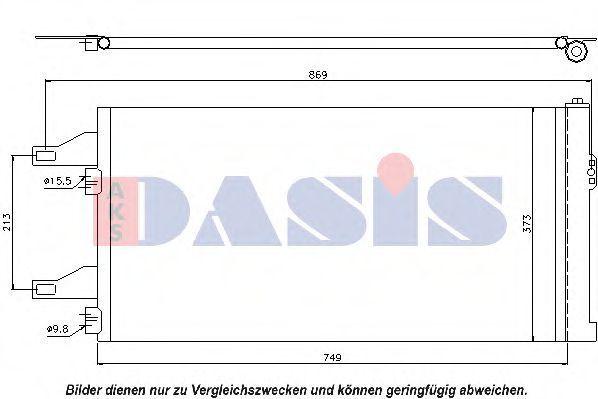 Конденсатор, кондиционер AKS DASIS 062011N