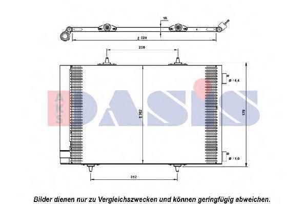 Конденсатор, кондиционер AKS DASIS 062013N