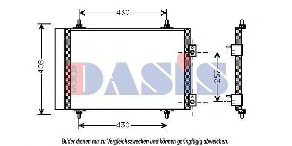 Конденсатор, кондиционер AKS DASIS 062015N