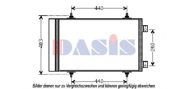 Конденсатор, кондиционер AKS DASIS 062017N