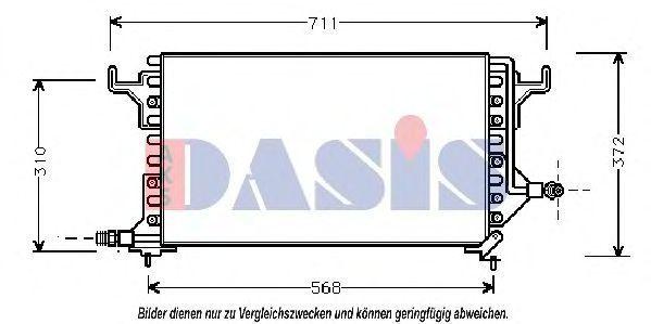 Конденсатор, кондиционер AKS DASIS 062070N