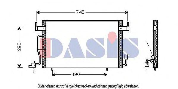 Конденсатор, кондиционер AKS DASIS 062390N