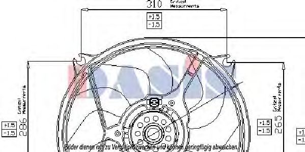 Вентилятор, охлаждение двигателя AKS DASIS 068019N