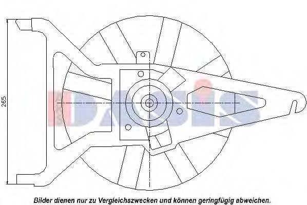 Вентилятор, охлаждение двигателя AKS DASIS 068025N