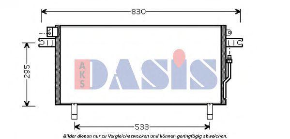 Конденсатор, кондиционер AKS DASIS 072025N