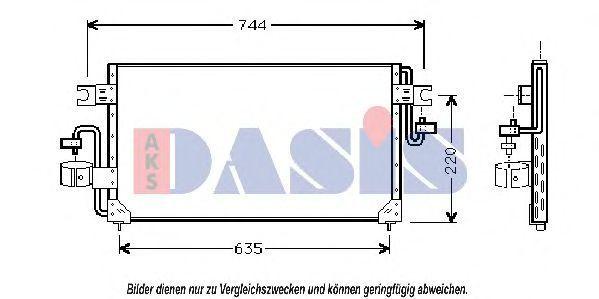 Конденсатор, кондиционер AKS DASIS 072110N