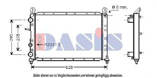Радиатор, охлаждение двигателя AKS DASIS 080028N
