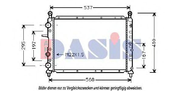 Радиатор, охлаждение двигателя AKS DASIS 080031N