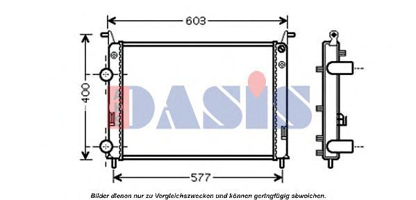 Радиатор, охлаждение двигателя AKS DASIS 080089N