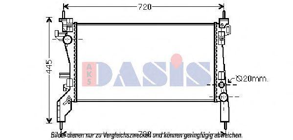 Радиатор, охлаждение двигателя AKS DASIS 080101N