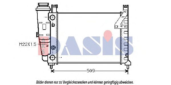 Радиатор, охлаждение двигателя AKS DASIS 080180N