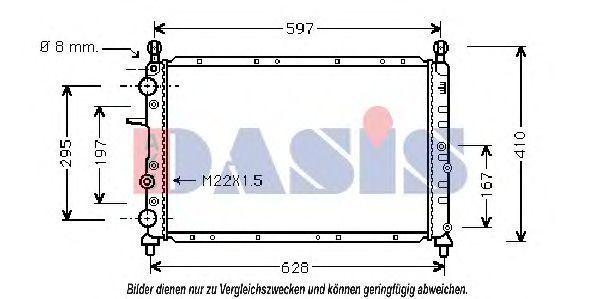 Радиатор, охлаждение двигателя AKS DASIS 080330N