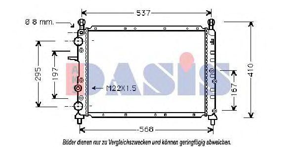 Радиатор, охлаждение двигателя AKS DASIS 080340N