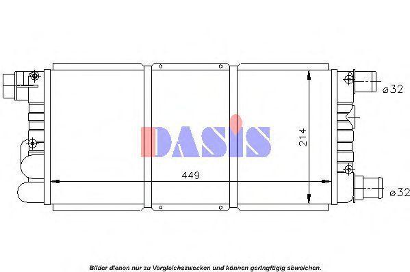 Радиатор, охлаждение двигателя AKS DASIS 080560N