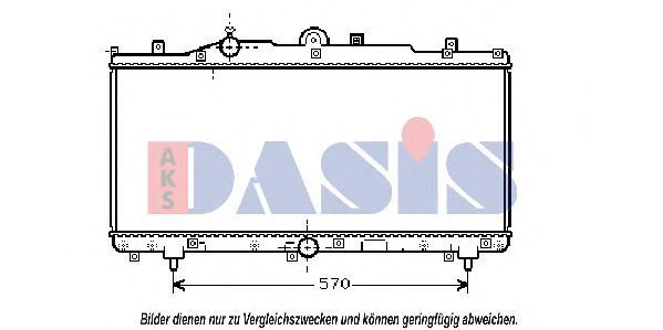 Радиатор, охлаждение двигателя AKS DASIS 080570N