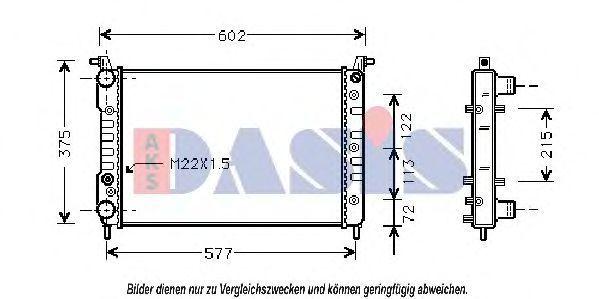 Радиатор, охлаждение двигателя AKS DASIS 081540N