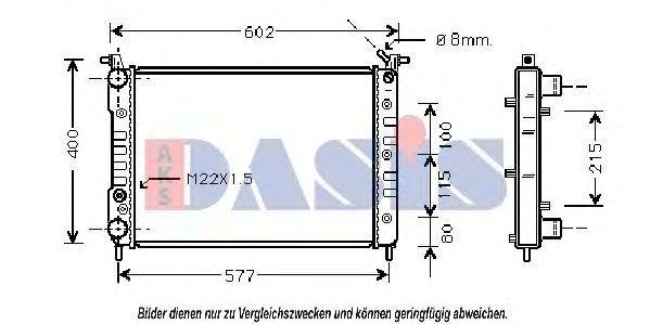 Радиатор, охлаждение двигателя AKS DASIS 081570N
