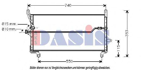 Конденсатор, кондиционер AKS DASIS 082001N