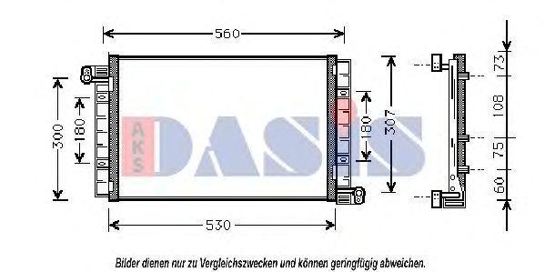 Конденсатор, кондиционер AKS DASIS 082003N