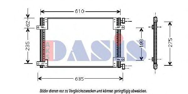 Конденсатор, кондиционер AKS DASIS 082012N