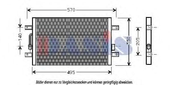 Конденсатор, кондиционер AKS DASIS 082013N