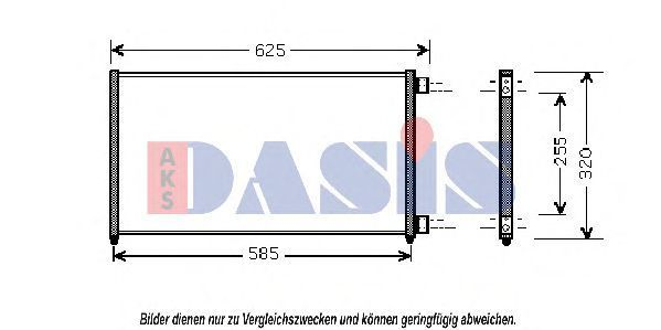 Конденсатор, кондиционер AKS DASIS 082016N