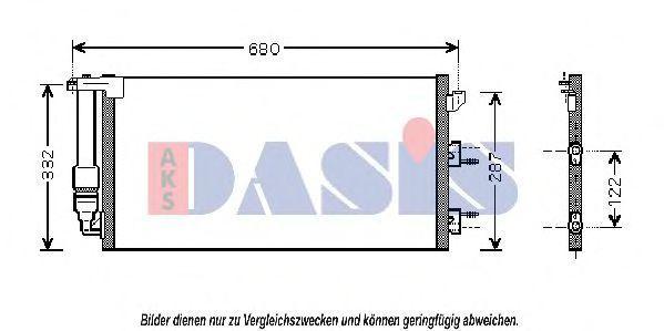 Конденсатор, кондиционер AKS DASIS 082020N