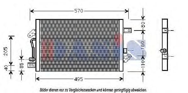 Конденсатор, кондиционер AKS DASIS 082022N