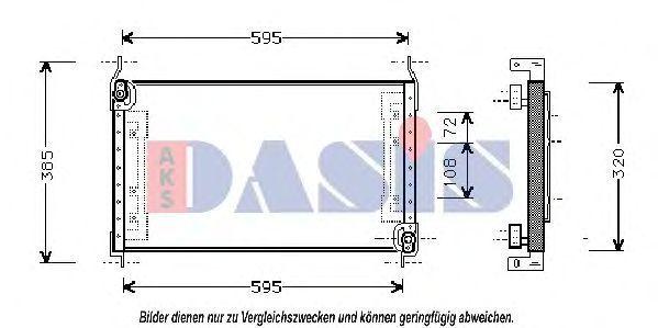 Конденсатор, кондиционер AKS DASIS 082028N