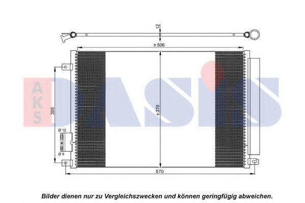 Конденсатор, кондиционер AKS DASIS 082041N