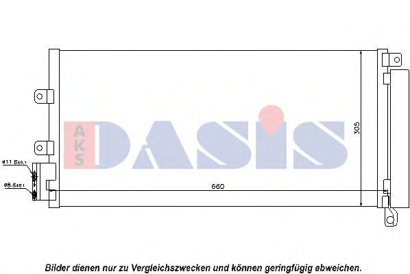 Конденсатор, кондиционер AKS DASIS 082046N