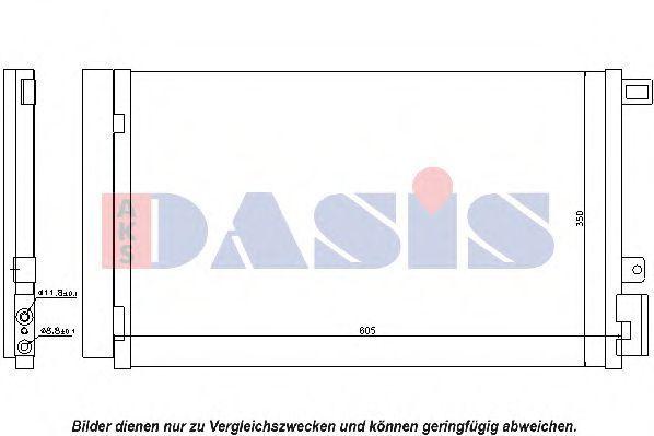 Конденсатор, кондиционер AKS DASIS 082047N