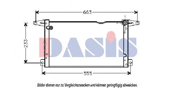 Конденсатор, кондиционер AKS DASIS 082050N