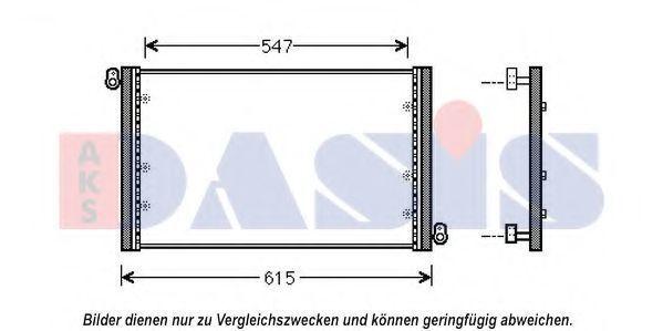 Конденсатор, кондиционер AKS DASIS 082053N