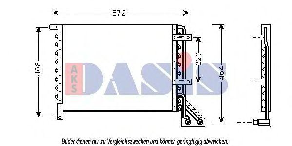 Конденсатор, кондиционер AKS DASIS 082080N