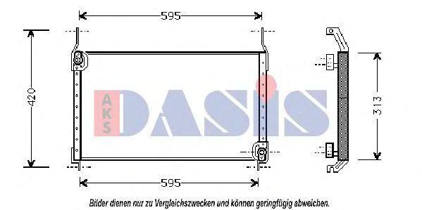 Конденсатор, кондиционер AKS DASIS 082170N